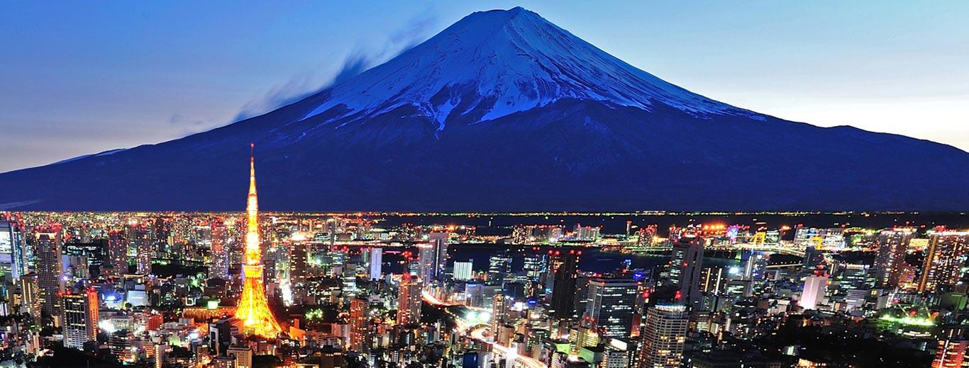 Actualiza Web, Japóns