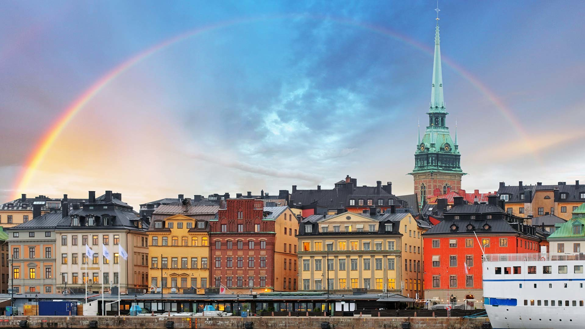 Actualiza Web, Suecia