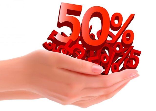 actualiza web, Descuentos y ofertas